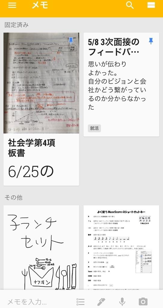 f:id:workplus:20181002114407j:plain