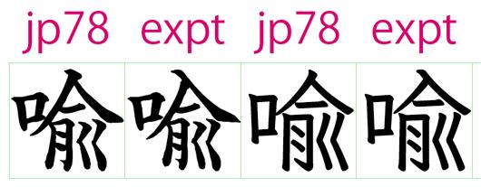 f:id:works014:20071128204000j:image