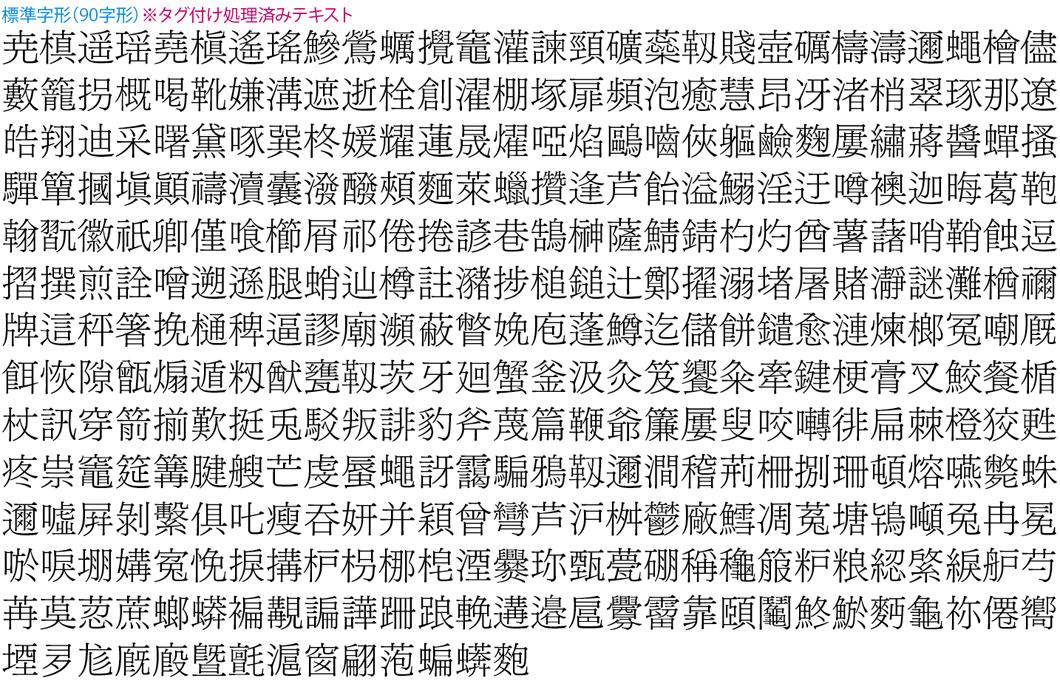 f:id:works014:20080621145817j:image:w530