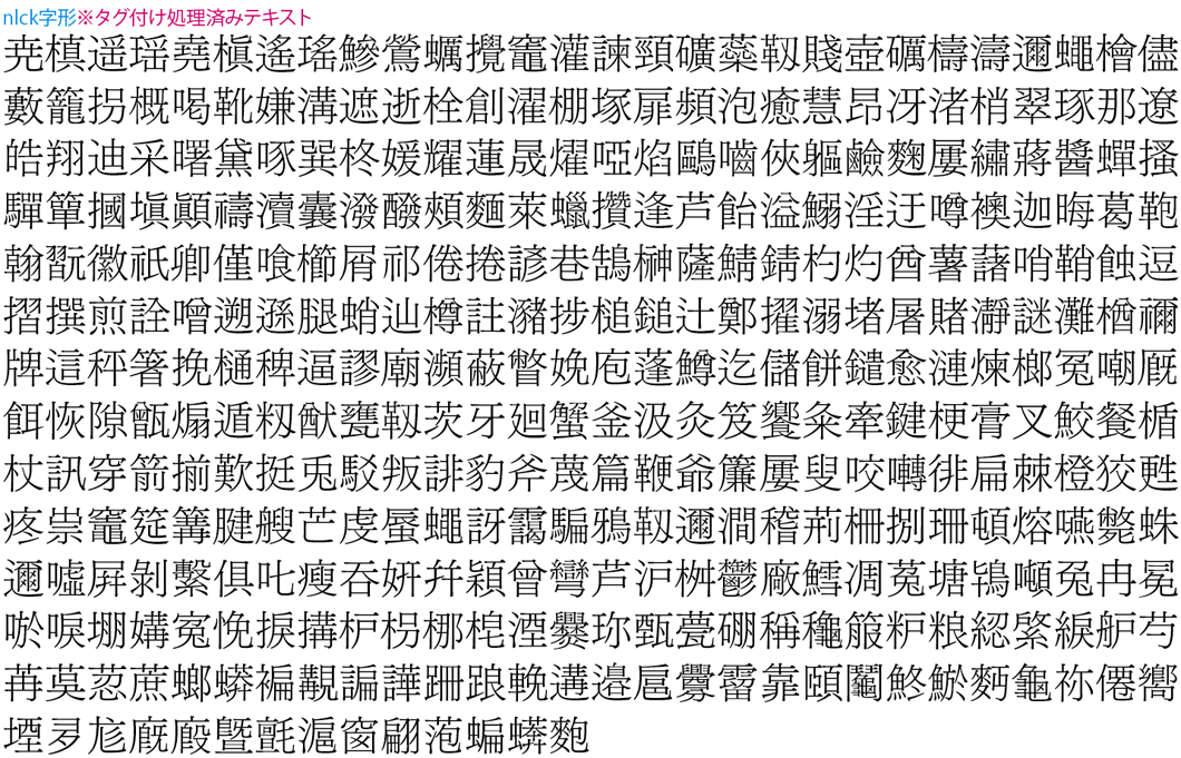 f:id:works014:20080621145818j:image:w530