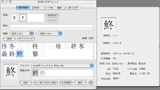 f:id:works014:20081111143348j:image