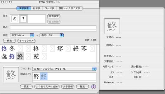f:id:works014:20081111143349j:image