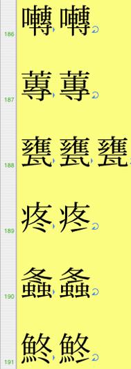 f:id:works014:20081111143350j:image