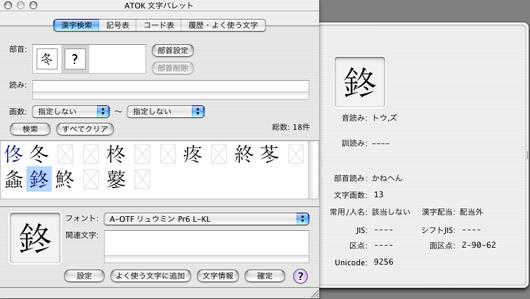 f:id:works014:20081111143351j:image