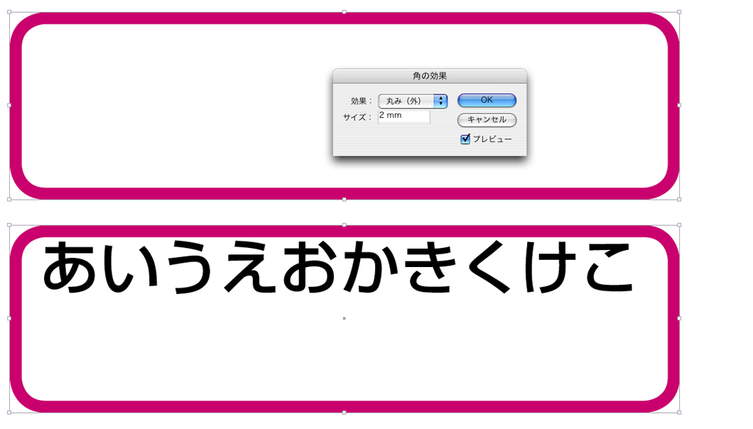 f:id:works014:20081123161230j:image:w530