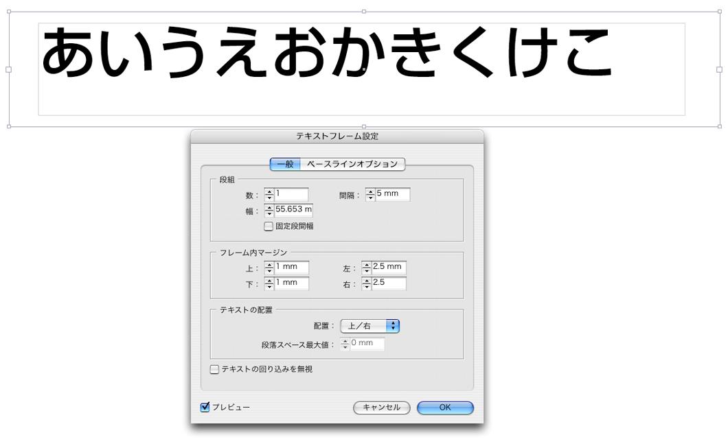 f:id:works014:20081123161232j:image:w530