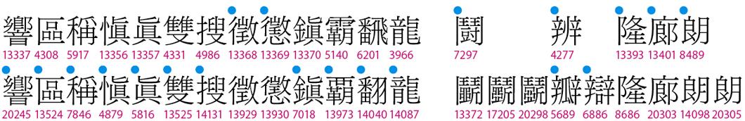 f:id:works014:20090219160840j:image:w530