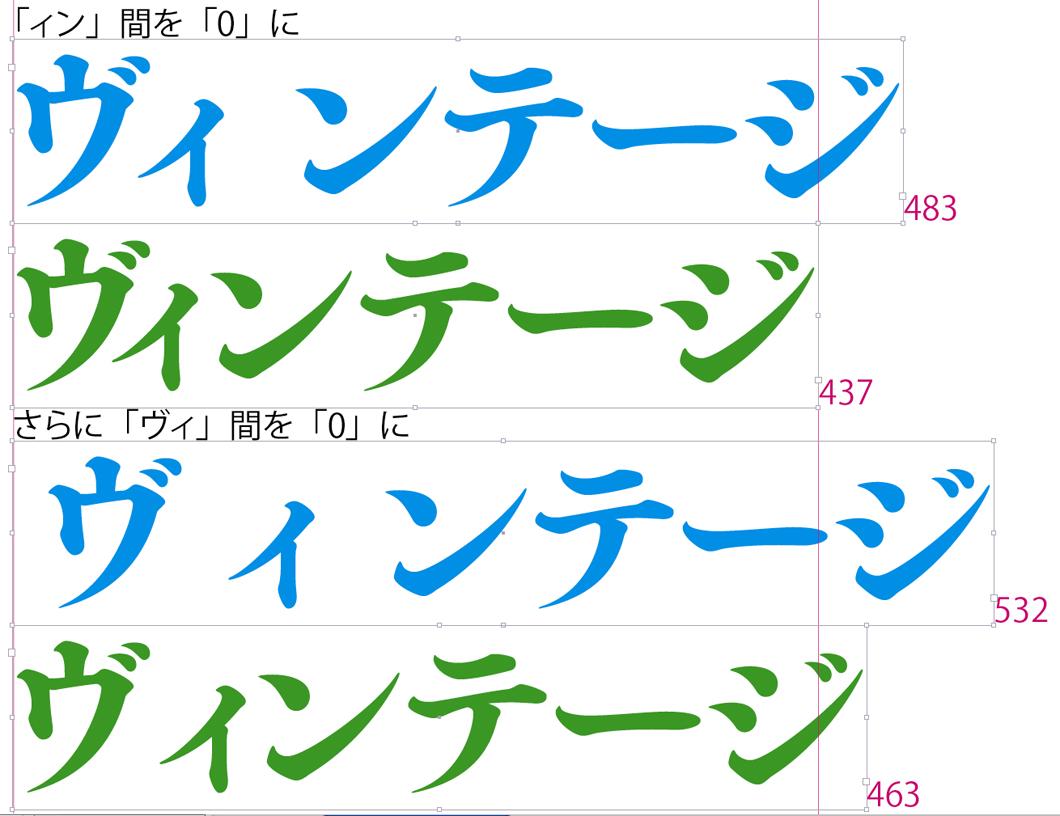 f:id:works014:20090820124641j:image:w530