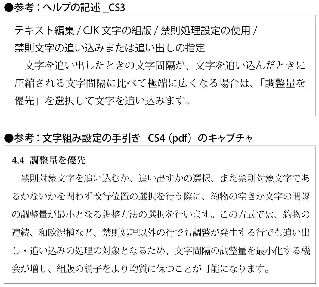 f:id:works014:20090904130454j:image:w530