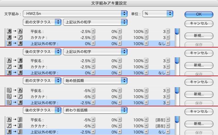 f:id:works014:20100304193903j:image:w530