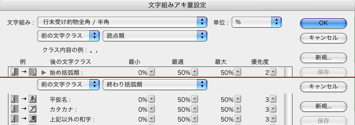 f:id:works014:20100304193906j:image:w530