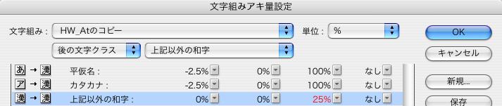 f:id:works014:20100306111416j:image:w530