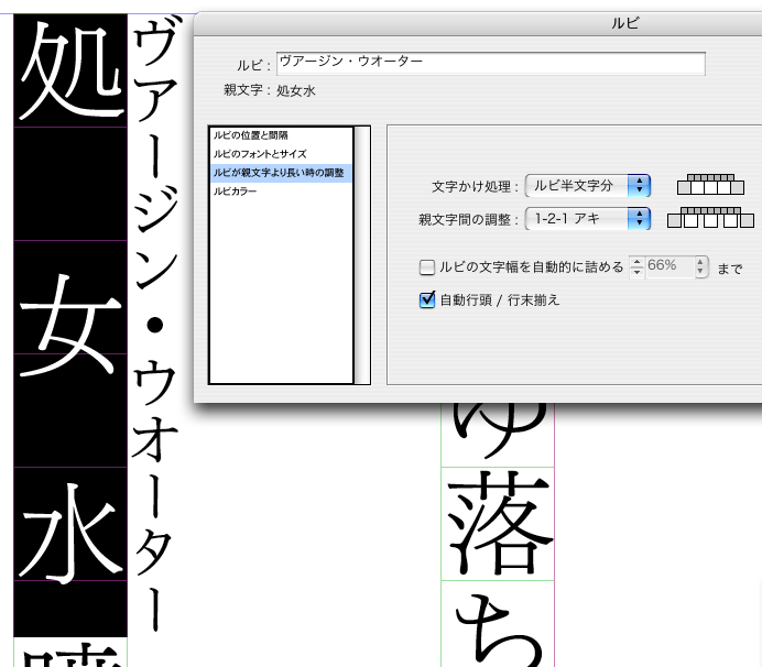 f:id:works014:20100311154346j:image:w530
