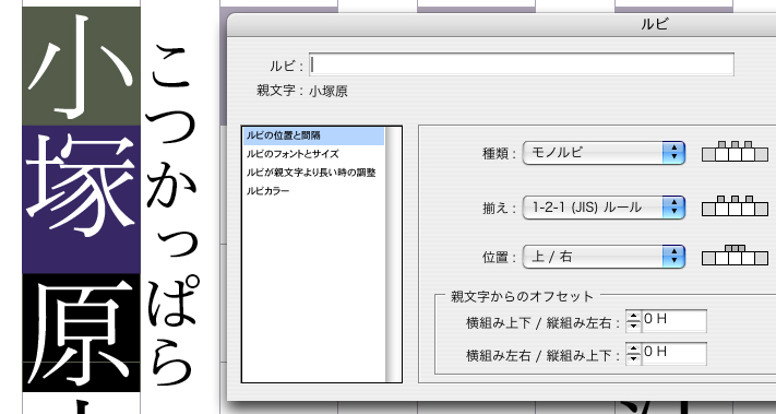 f:id:works014:20100517140251j:image:w530