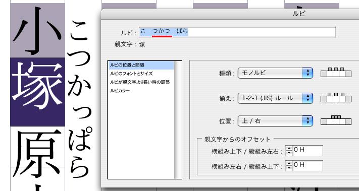f:id:works014:20100517140253j:image:w530