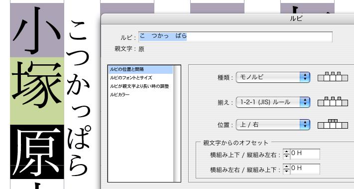 f:id:works014:20100517140254j:image:w530