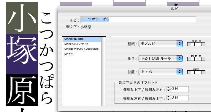 f:id:works014:20100517140255j:image:w530