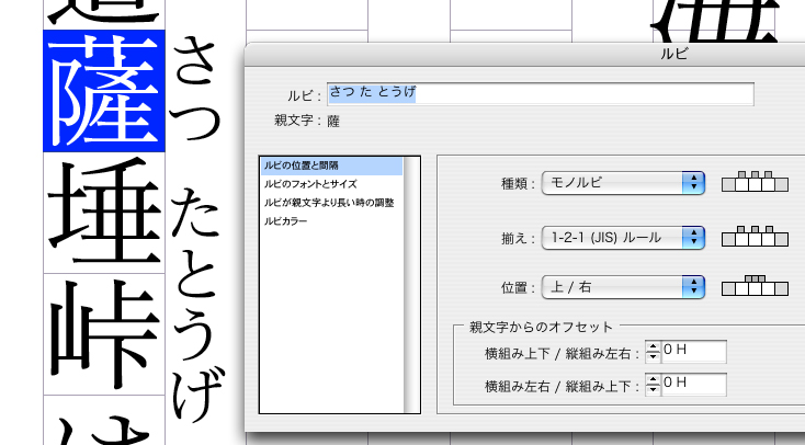 f:id:works014:20100517140256j:image:w530