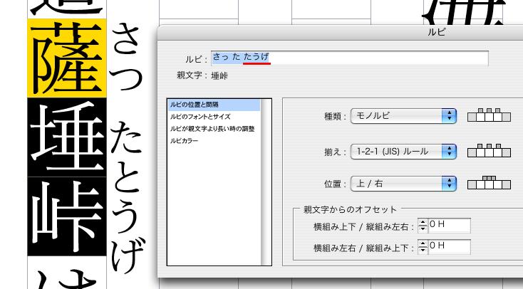 f:id:works014:20100517140257j:image:w530