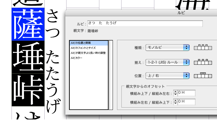 f:id:works014:20100517140258j:image:w530