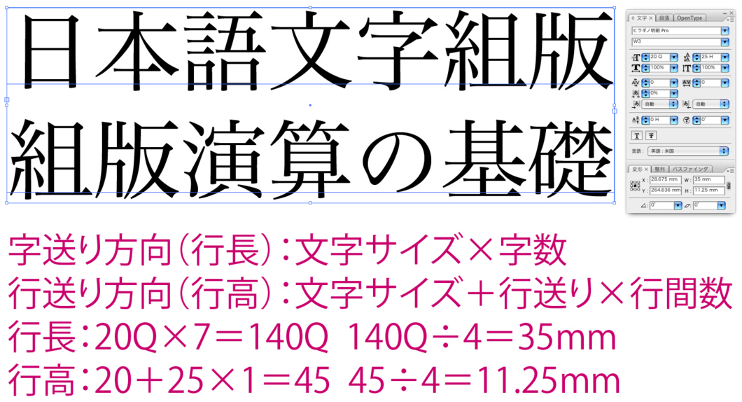 f:id:works014:20100609135920j:image:w530