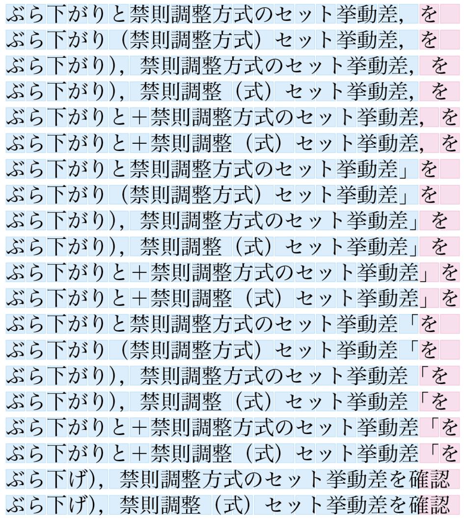 f:id:works014:20100612161519j:image:w530