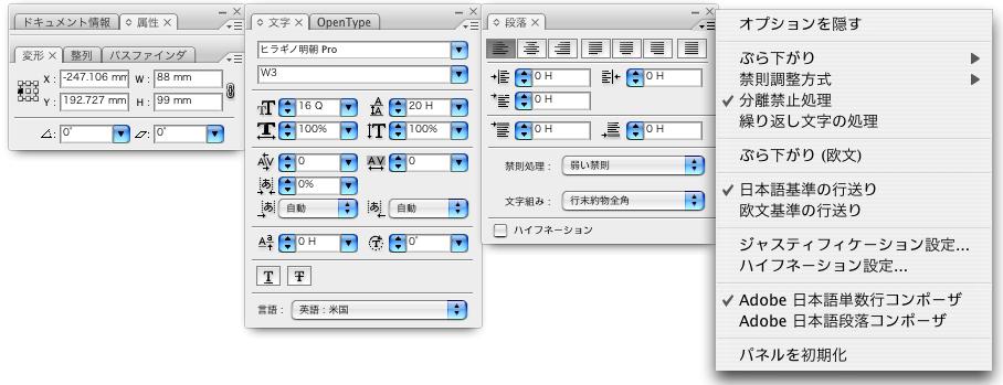 f:id:works014:20100614101038j:image:w530