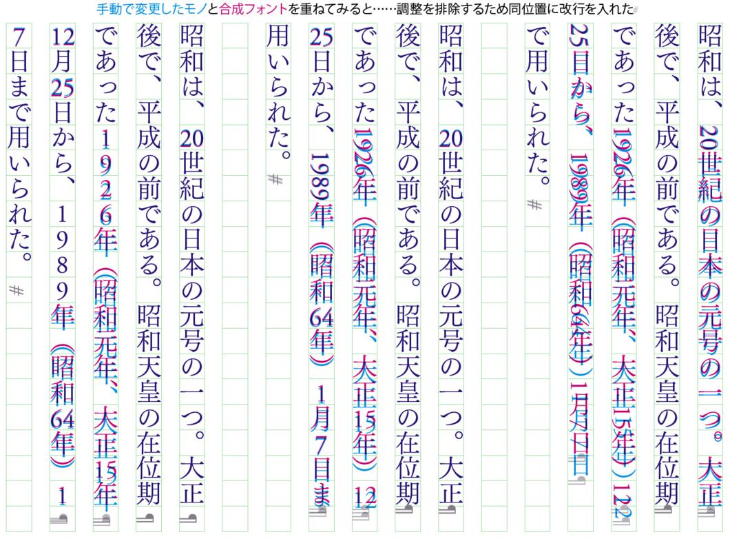 f:id:works014:20100825094740j:image:w530