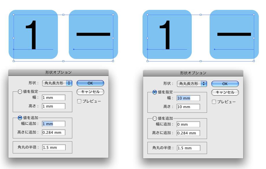 f:id:works014:20101121112447j:image:w530