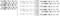 ePUBの外字フォント_03