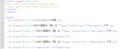 ePUBの外字フォント_06