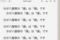 iBooks表示_01