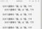 iBooks表示_03