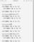 iBooks表示_05