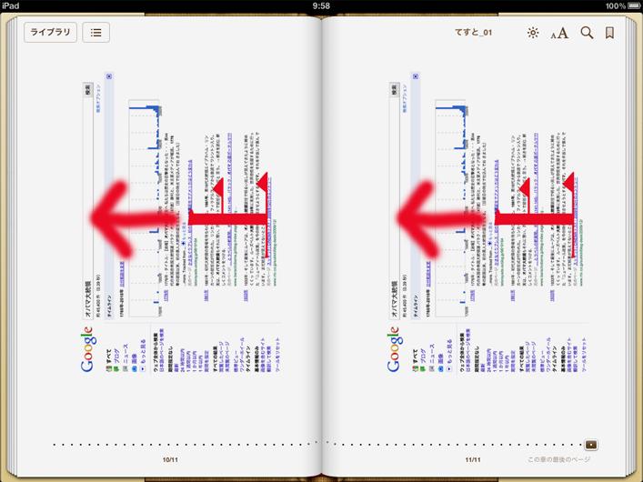 f:id:works014:20110117113629j:image:w530