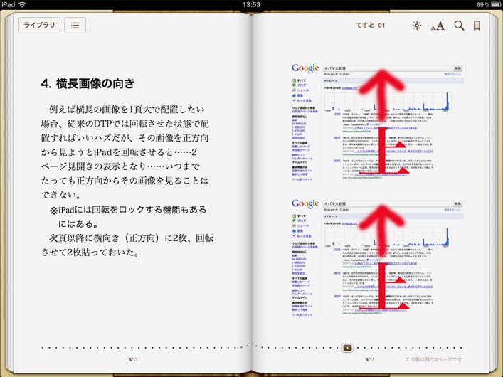 f:id:works014:20110117135624j:image:w530