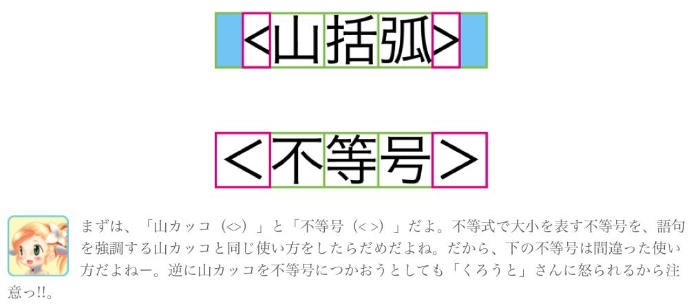 f:id:works014:20110201192334j:image:w530