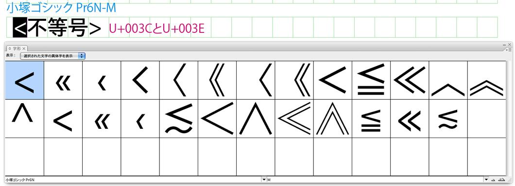 f:id:works014:20110201192349j:image:w530