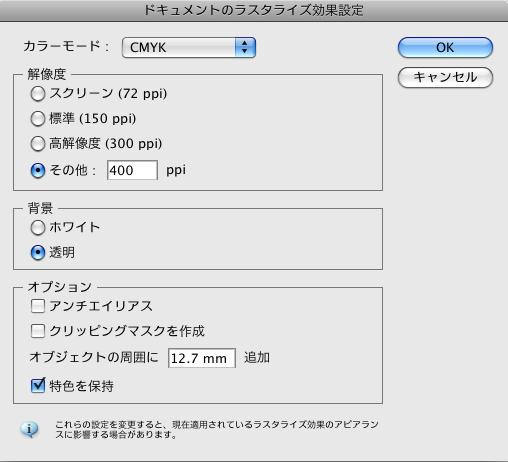 f:id:works014:20110204144100j:image