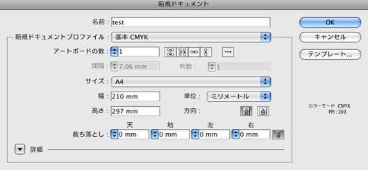 f:id:works014:20110204144101j:image