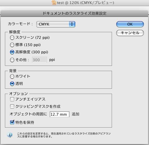 f:id:works014:20110204144102j:image