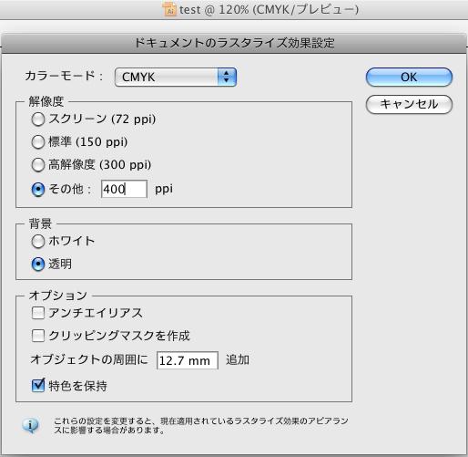 f:id:works014:20110204144103j:image