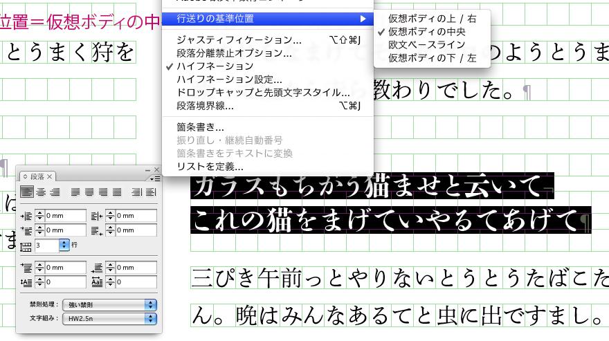 f:id:works014:20110416145322j:image:w530