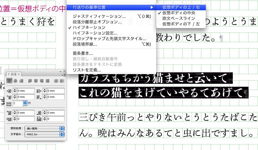 f:id:works014:20110416145323j:image:w530