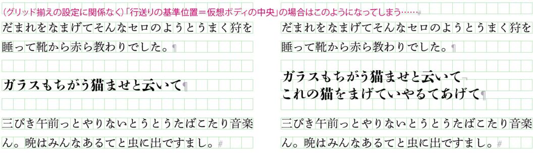 f:id:works014:20110416145324j:image:w530