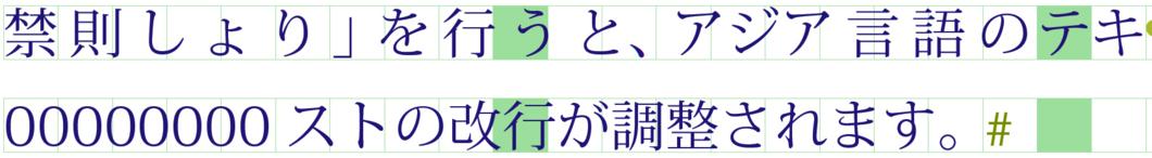 f:id:works014:20110812163455j:image:w530