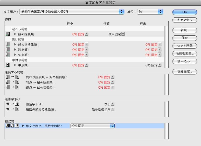 f:id:works014:20110815112811j:image:w530