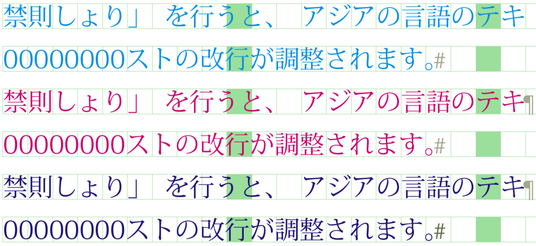 f:id:works014:20110815113520j:image:w530