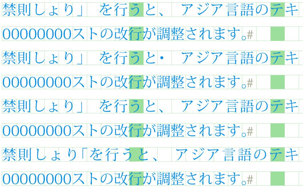 f:id:works014:20110815113521j:image:w530