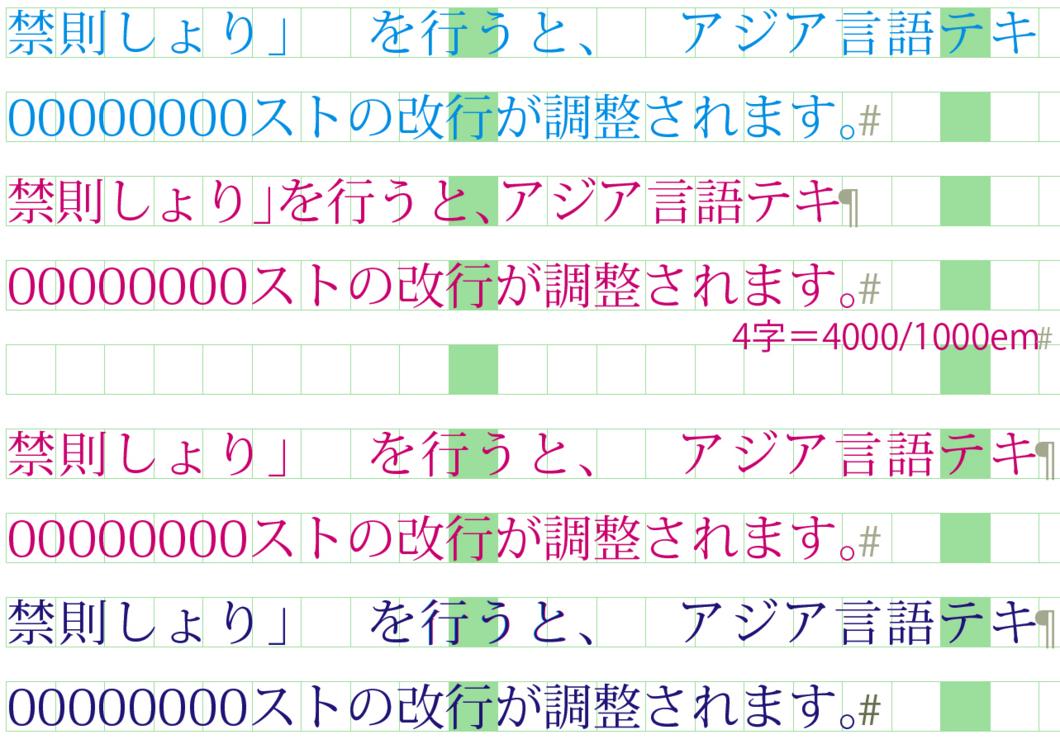f:id:works014:20110815122204j:image:w530